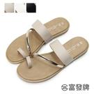【富發牌】輕法式質感拖鞋-黑/白/杏 1PL176