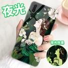 華為 P20 手機殼 P20 Pro 女款潮玻璃 huawei p20 矽膠手機殼 p20 pro 防摔 全包套透明 鏡面手機殼