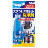 日本不動化學 保溫瓶洗淨劑42g【愛買】