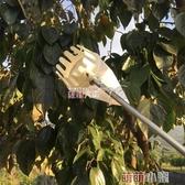 高空摘果器采摘器伸縮桿園藝果樹采果神器芒果石榴桃高枝水果工具 交換禮物