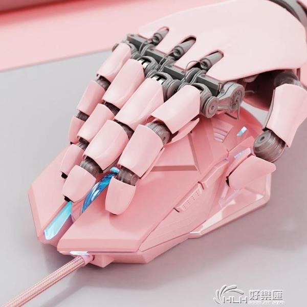 英菲克PW5游戲專用滑鼠有線機械電競粉色男女生可愛台式家用靜音非無線無聲英雄聯盟 好樂匯