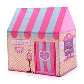 帳篷兒童游戲屋玩具屋室內寶寶帳篷玩具女孩公主房男孩小帳篷家用【全館免運限時八五折】