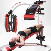 仰臥起坐健身器材家用輔助器可折疊腹肌健身椅收腹器多功能仰臥板igo『潮流世家』