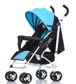 迪馬 嬰兒推車輕便攜可坐躺折疊避震四輪手推傘車bb寶寶兒童嬰兒車CY   自由角落