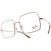 RayBan光學眼鏡 RB1971V 2943 (金-琥珀棕) 復古金屬方框款 王嘉爾 配戴款 明星款 大方框 # 金橘眼鏡
