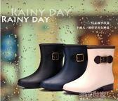 雨鞋女成人短筒加絨保暖可拆卸韓國可愛水鞋雨靴短筒防水時尚膠鞋『潮流世家』