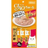 【寵物王國】日本CIAO/4SC-75啾嚕肉泥-鰹魚肉塊14gx4入