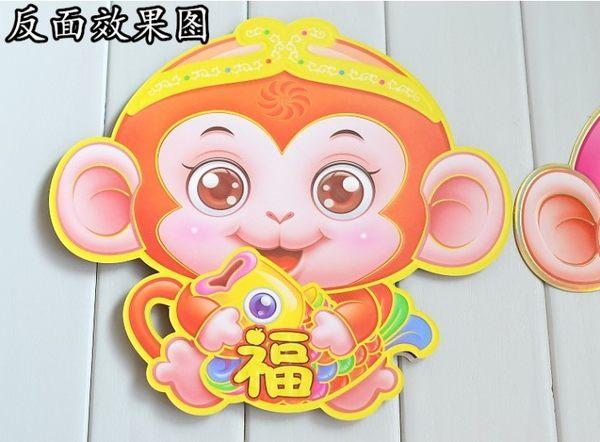 創意春聯 猴年立體對聯   小號猴年一對春聯   想購了超級小物