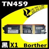 【速買通】Brother TN-459/TN459 黑 相容彩色碳粉匣