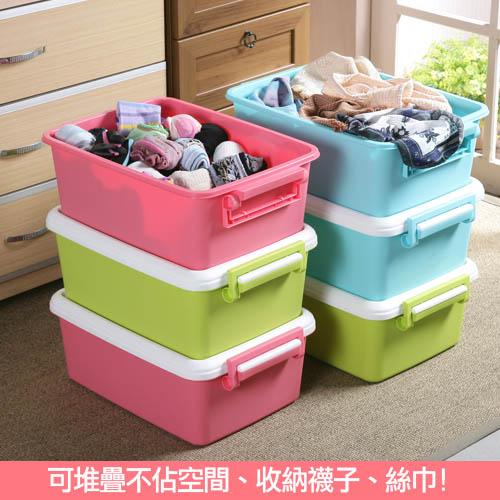 《真心良品》棉花糖附蓋收納整理箱31L(3入)