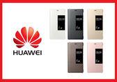 *全館免運*HUAWEI 華為 P9 Plus 原廠無邊開窗皮套 (台灣代理商-盒裝)