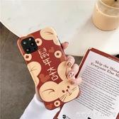 新年手機殼-鼠年大吉適用iphone11pro max蘋果x手機殼xr少女xs max男8plus本命年 買一送一 糖糖日系