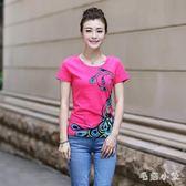 大尺碼民族風上衣 2019夏季新款修身顯瘦純棉印花女短袖T恤JA7030『科炫3C』