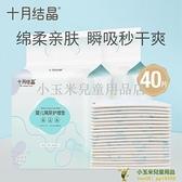 新生嬰兒隔尿墊護理墊床上防水透氣一次性不可洗寶寶尿片品牌【小玉米】