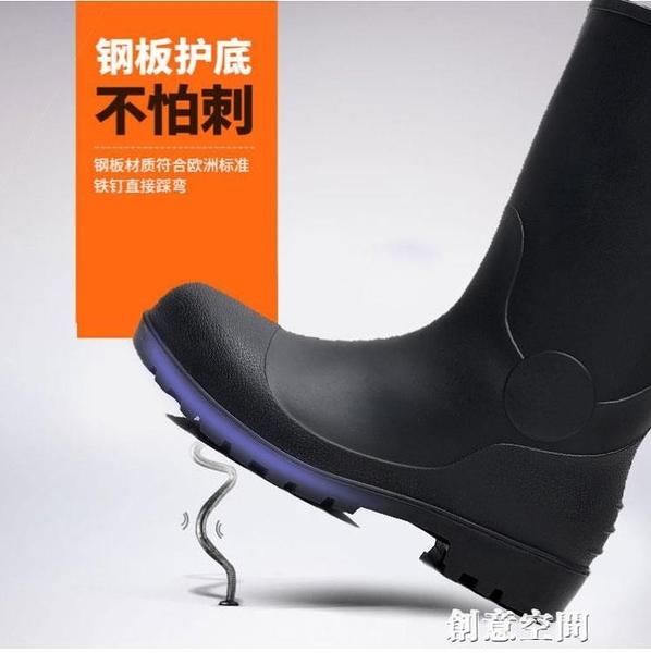 雨鞋防砸防刺穿高筒中筒勞保水鞋男雨靴鋼頭鋼板水靴防滑膠鞋 怦然新品