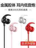 H18運動藍芽耳機雙耳無線跑步耳塞入耳掛耳頭戴式vivo蘋果7/8 iPhoneX