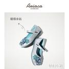 Ariaca愛莎公主鞋寶寶女童鞋子春秋季皮鞋軟底小女孩兒童水晶單鞋 夢幻小鎮