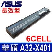 華碩 ASUS A32-X401 原廠規格 電池 S301U S401 S401A S401A1 S401U S501 S501A S501A1 S501U X301 X301A X301A1 X301U X301KB815A