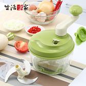【生活采家】KOK系列3機能1500ml餐廚食物調理機(#21021)