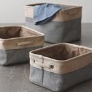 [小款] 無印風 Zakka棉麻收納籃 洗衣籃 收納箱收納盒收納袋【RS926】