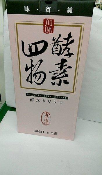 加味 四物酵素 400ml*2瓶(組)