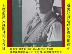 二手書博民逛書店北京人藝罕見1997年第1期 紀念曹禺同志專輯Y19945