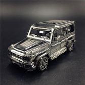3D金屬拼圖急速跑車奔馳越野車模型成人史努比DIY手工拼裝【萬聖節8折】