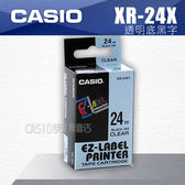 CASIO 卡西歐 專用標籤紙 色帶 24mm XR-24X1/XR-24X 透明底黑字 (適用 KL-170 PLUS KL-G2TC KL-8700 KL-60)