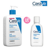 CeraVe長效清爽保濕乳473ml +20ml加值組