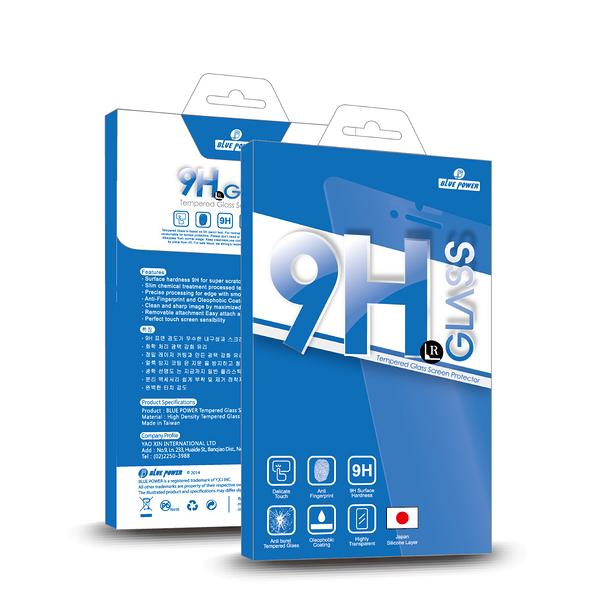 BLUE POWER ASUS ZenFone 2 Laser 5.5吋 9H鋼化玻璃保護貼 0.33