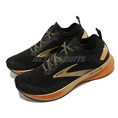 Brooks 慢跑鞋 Levitate 4 Victory 黑 金 女鞋 運動鞋 【ACS】 1203351B054