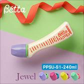 ✿蟲寶寶✿【Dr Betta 】 !春日緞帶系列防脹氣奶瓶PPSU  Jewel S1 240ml 橙色