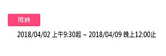 台灣菸酒 花雕酸菜牛肉麵(200gx3包/袋裝)【小三美日】泡麵/團購 原價$139