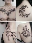 暗黑系防水紋身貼 女持久性感誘惑花胸 花臂胸部大圖案貼紙 快速出貨