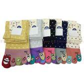 【KP】襪子 長襪 繽紛 五指襪 止滑 可愛 造型 熊貓 點點 親膚 棉22~25CM 五款選 DTT10000747