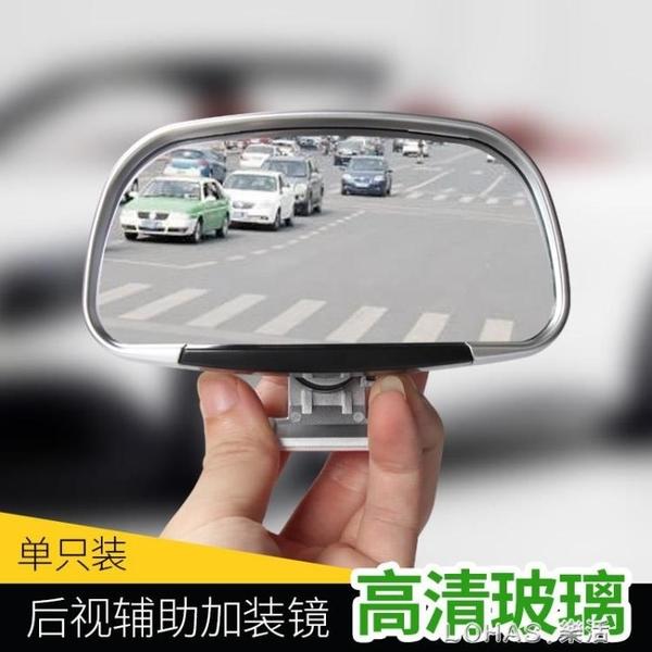 教練車汽車倒車鏡輔助後視鏡盲點鏡加裝鏡反光鏡輔助鏡廣角小圓鏡 樂活生活館