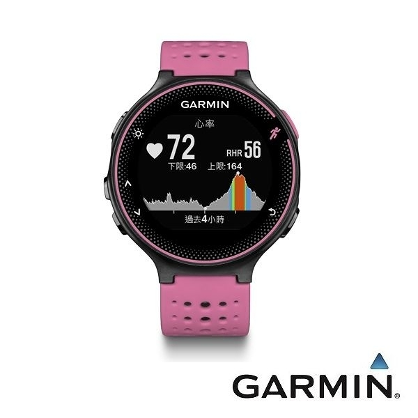 GARMIN Forerunner 235 GPS腕式心率跑錶-魅力粉【屈臣氏】