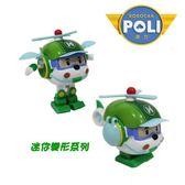 【 POLI 波力 】變形車系列-迷你變形赫利 279元