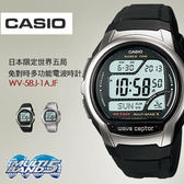 CASIO日限5局 免對時電波錶WV-58J-1AJF 圓弧流線款 百搭黑/g-shock 現+排單/免運!