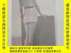 二手書博民逛書店民國原版罕見16開 號外畫報 一張2版 1934年7月1日 第1