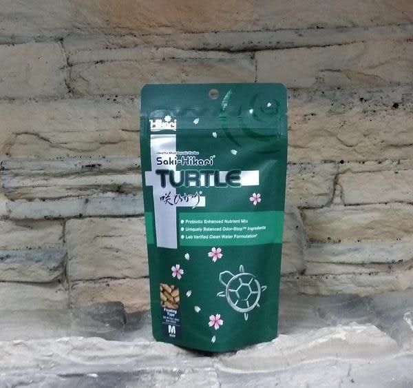 【西高地水族坊】日本原裝進口高夠力Hikari Turtle Sticks 烏龜專用營養飼料 (45g)
