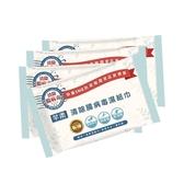 【買3送1】芊柔 抗菌清除腸病毒濕紙巾(藍)  1包10抽 x 4包【瑞昌藥局】016153