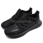 adidas 慢跑鞋 Runfalcon K 黑 全黑 女鞋 大童鞋 低筒 運動鞋【ACS】 F36549