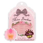 Miss Bowbow撥撥小姐隱形雙眼皮貼專業版(粉)附黃膠 4mL/42回 ◆86小舖 ◆