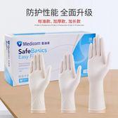 一次性手套食品級餐飲乳膠手套防水加長加厚耐用橡膠美容