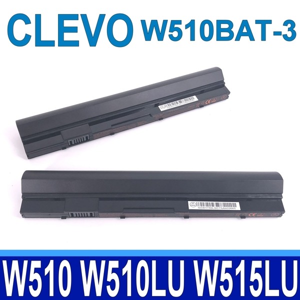 藍天 Clevo W510BAT-3 . 電池 W515TU W330SU2 6-87-W510S 4291 4292 6-87-W510S-42F2 F1 U1 6-87-W51LS-4UF