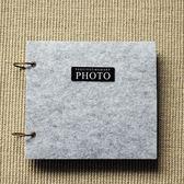 相冊插頁式DIY插袋相薄拍立得粘貼式保護覆膜高檔影集薄 熊貓本