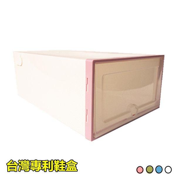 【台灣製專利鞋盒】加厚款掀蓋式鞋盒 鞋子收納盒 透明翻蓋鞋盒 組合鞋櫃 男女通用 DIY組裝鞋盒