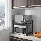 可伸縮廚房置物架微波爐架子烤箱架收納家用雙層臺面桌面多功能【5月週年慶】
