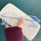 無度數 防藍光輻射眼鏡女韓版潮大臉顯瘦度數可配圓臉無顯臉小眼鏡框 (新品)